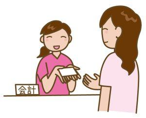 お会計と次回の予約